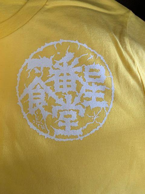 Tシャツ半袖(レディース・Mサイズ)Yellow