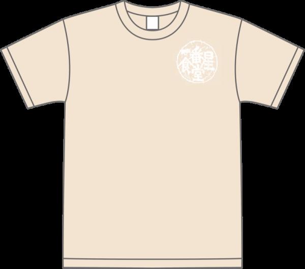 Tシャツ半袖(レディース・Mサイズ)Beige