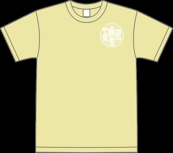 Tシャツ半袖(レディース・Mサイズ)Cream Yellow
