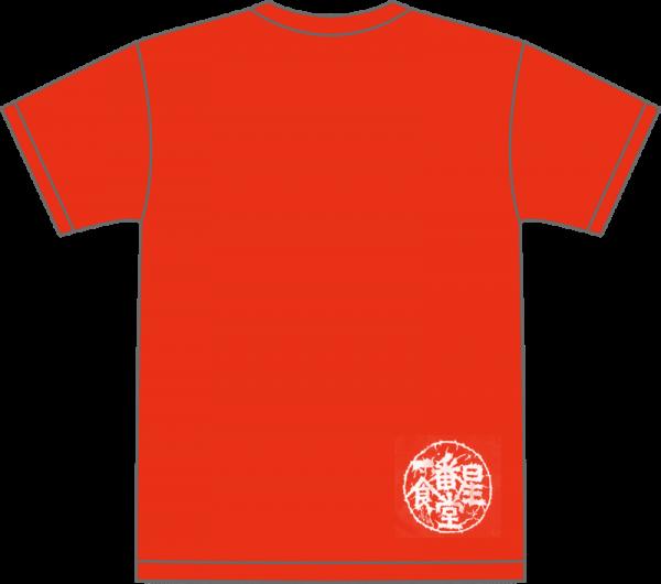 一番星食堂Tシャツ半袖(レディース・Mサイズ)RED