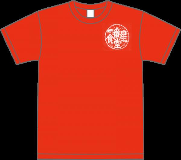 一番星食堂Tシャツ半袖(レディース・Lサイズ)RED