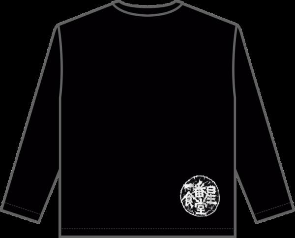 Tシャツ長袖(メンズ)BLACK