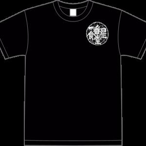 Tシャツ半袖 (メンズ) BLACK