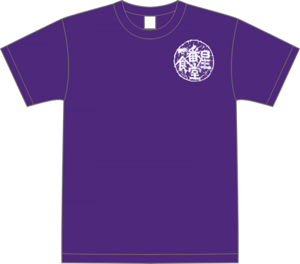 Tシャツ半袖 (メンズ) Purple